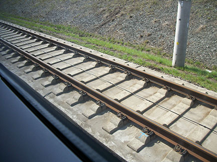 ICE_TrainTrack
